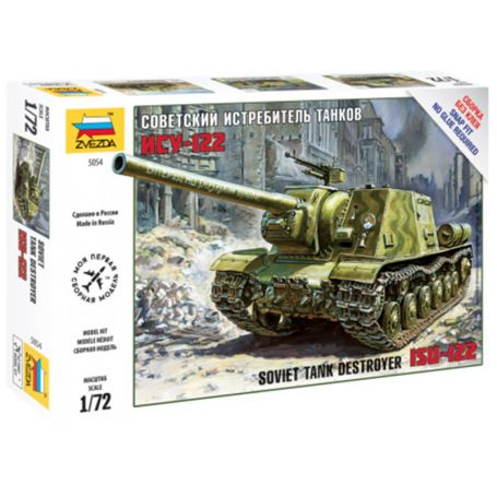 Canon Automoteur Soviétique ISU-122 - 1/72 - ZVEZDA 5054